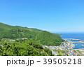 青空 北海道 羅臼の写真 39505218