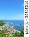 青空 北海道 羅臼の写真 39505219
