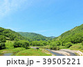 青空 北海道 知床の写真 39505221