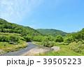 青空 北海道 知床の写真 39505223