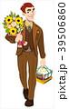 ベクター 人 幸せのイラスト 39506860
