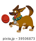 Cute funny cartoon dog. People love dogs 39506873