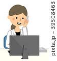 医者 女性 女医のイラスト 39508463