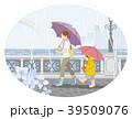 梅雨の風景 クリップアート- 母親と子供 39509076