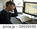 男性 ビジネス 個人投資家の写真 39509590
