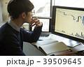 男性 ビジネス 個人投資家の写真 39509645