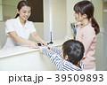 病院の受付で働く女性 39509893