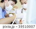 歯医者の治療 39510007