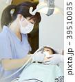 歯医者の治療 39510035