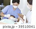 男女 治療 歯医者の写真 39510041