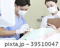 男女 治療 歯医者の写真 39510047