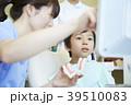 歯医者の治療 39510083