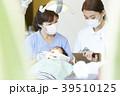 歯医者の治療 39510125
