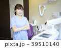 人物 女性 歯科医の写真 39510140