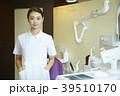ポートレート 女性 歯科衛生士の写真 39510170