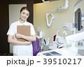 ポートレート 女性 歯科衛生士の写真 39510217