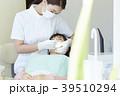 歯医者の治療 39510294