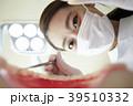 歯医者の治療 39510332