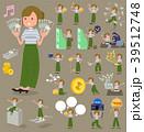 女性 人物 若いのイラスト 39512748