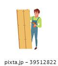大工 大工さん 木工のイラスト 39512822