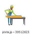 大工 大工さん 木工のイラスト 39512823