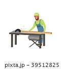 大工 大工さん 木工のイラスト 39512825