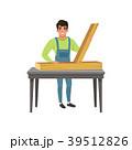 大工 大工さん 木工のイラスト 39512826