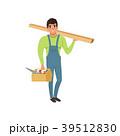 大工 大工さん 木工のイラスト 39512830
