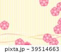 カーネーション 花 母の日のイラスト 39514663