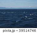 伊豆諸島 海 風景の写真 39514746