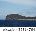 伊豆諸島 海 伊豆七島の写真 39514764