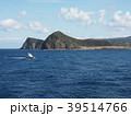伊豆諸島 海 伊豆七島の写真 39514766