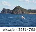 伊豆諸島 海 風景の写真 39514768