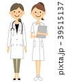 ドクター 白衣 女性のイラスト 39515137