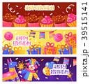 お誕生日 バースデー 誕生日のイラスト 39515141