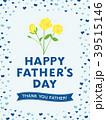 父の日 カード グリーティングカードのイラスト 39515146