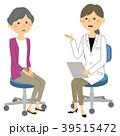 女医 ベクター 問診のイラスト 39515472