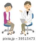 女医 ベクター 問診のイラスト 39515473