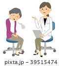 女医 ベクター 問診のイラスト 39515474