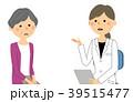 女医 ベクター 問診のイラスト 39515477