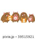 猪 亥 2019のイラスト 39515921