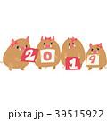 猪 亥 2019のイラスト 39515922