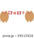 猪 亥 2019のイラスト 39515928