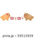 猪 亥 年賀状のイラスト 39515939