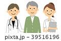 医者 ベクター 笑顔のイラスト 39516196