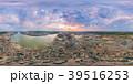 Sam Phan Bok Landmark Nature Of Thailand (VR 360) 39516253
