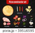 ピザ ピッツァ セットのイラスト 39516595