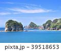 風景 西伊豆 堂ヶ島の写真 39518653