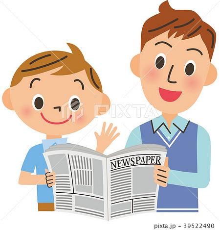 新聞を見る親子 39522490