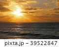 海 太平洋 朝焼けの写真 39522847
